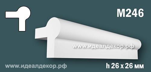 Продается m246 (гипсовый молдинг с гладким профилем угловой) по цене 254 руб.