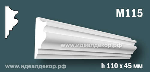 Продается m115 (гипсовый молдинг с гладким профилем) по цене 508 руб.