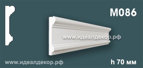 Продается m086 (гипсовый молдинг с гладким профилем) по цене 323 руб.