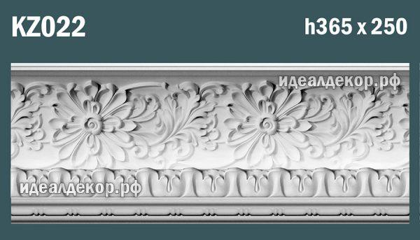 Продается kz022 гипсовый карниз сборный со скрытой подсветкой - h365х250мм по цене 3770 руб.