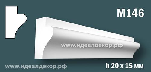 Продается m146 (гипсовый молдинг с гладким профилем) по цене 168 руб.