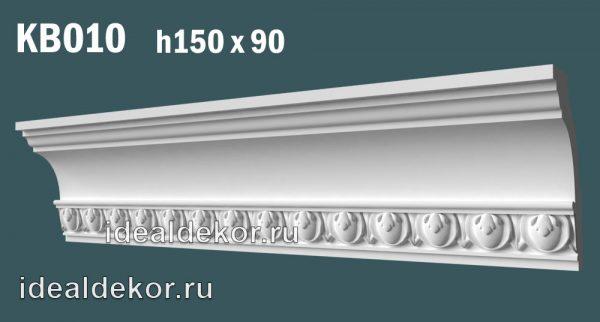 Продается kb010 гипсовый карниз с декором  по цене 1350 руб.