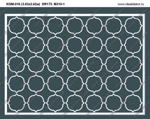 Продается kom016 потолочный декор из гипса геометрический по цене 23400 руб.
