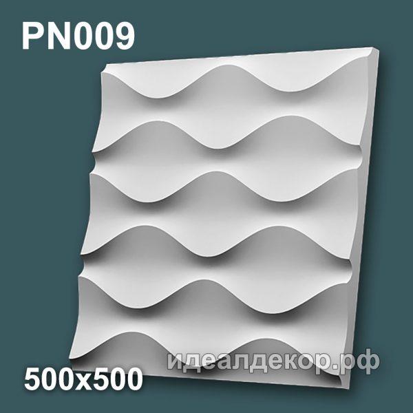 Продается pn009 - 3d панель из гипса стеновая по цене 832 руб.