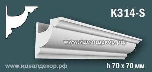 Продается карниз для скрытой подсветки из гипса (карниз гипсовый) k314-s по цене 388 руб.