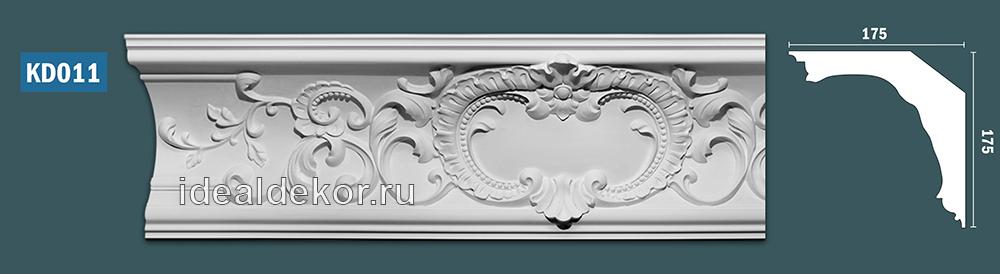Продается kd011 гипсовый карниз с декором - h175x175мм по цене 1150 руб.