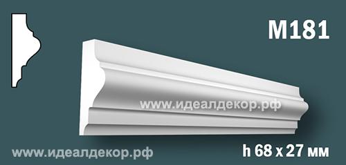 Продается m181 (гипсовый молдинг с гладким профилем) по цене 323 руб.