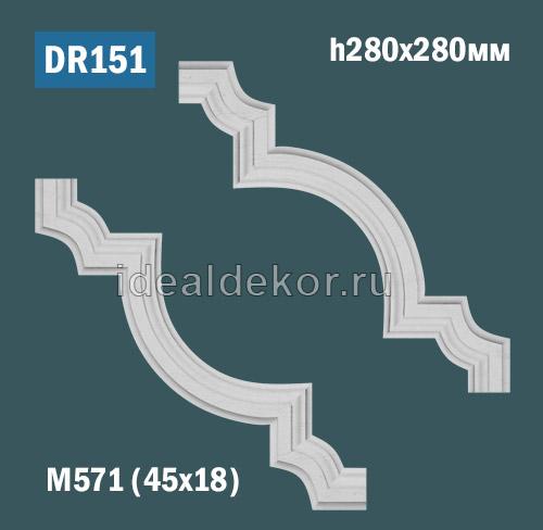 Продается dr151 угол для рамки - настенный лепной декор из гипса для лепного зеркала по цене 445 руб.