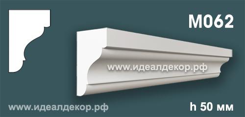 Продается m062 (гипсовый молдинг с гладким профилем) по цене 231 руб.