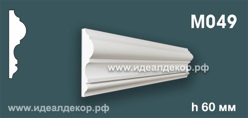 Продается m049 (гипсовый молдинг с гладким профилем) по цене 277 руб.