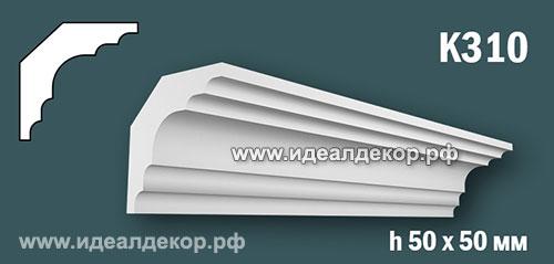 Продается к310 (гипсовый карниз с гладким профилем) по цене 277 руб.