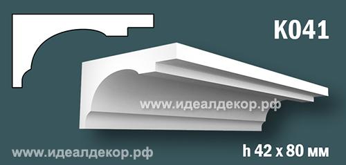 Продается к041 (гипсовый карниз с гладким профилем) по цене 444 руб.