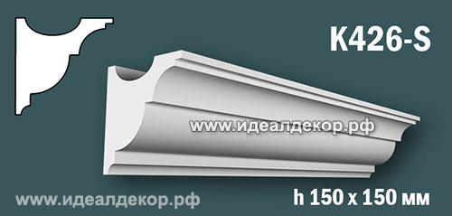 Продается карниз для скрытой подсветки из гипса (карниз гипсовый) k426-s по цене 887 руб.