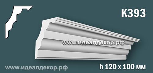 Продается к393 (гипсовый карниз с гладким профилем) по цене 665 руб.