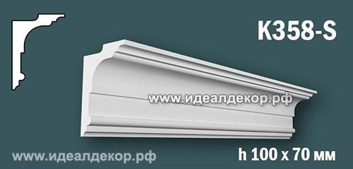 Продается карниз для скрытой подсветки из гипса (карниз гипсовый) k358-s по цене 594 руб.