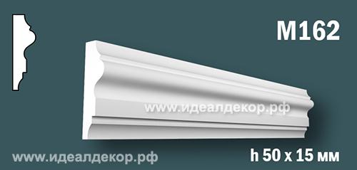 Продается m162 (гипсовый молдинг с гладким профилем) по цене 231 руб.