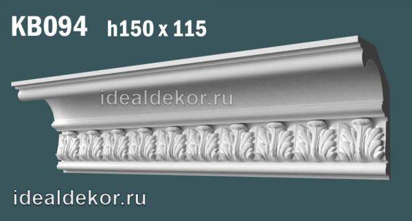 Продается kb094 гипсовый карниз с декором по цене 1250 руб.