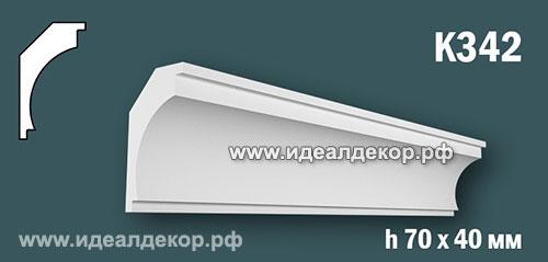 Продается к342 (гипсовый карниз с гладким профилем) по цене 388 руб.