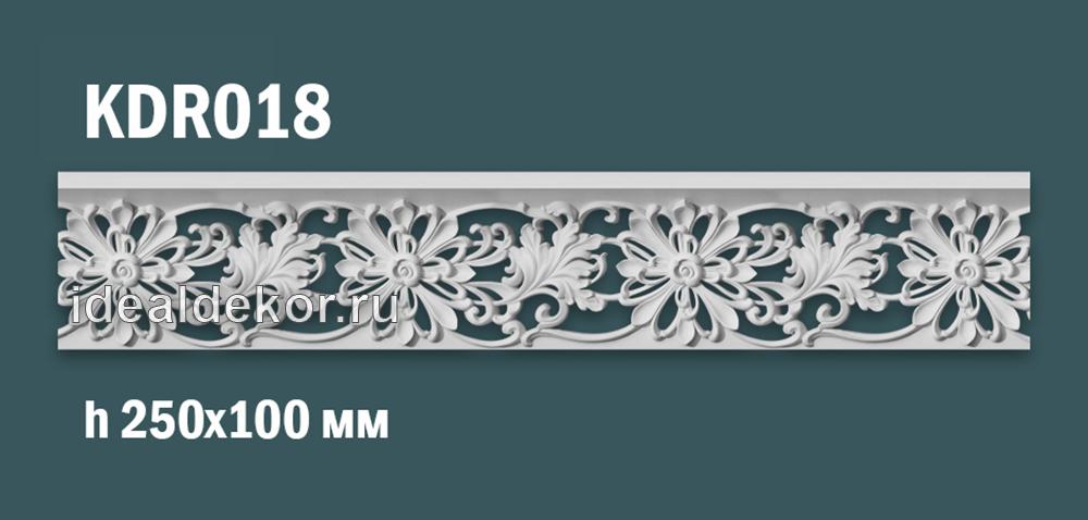 Продается kdr018 гипсовый карниз с декором - h250x100мм по цене 1750 руб.