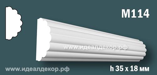Продается m114 (гипсовый молдинг с гладким профилем) по цене 194 руб.