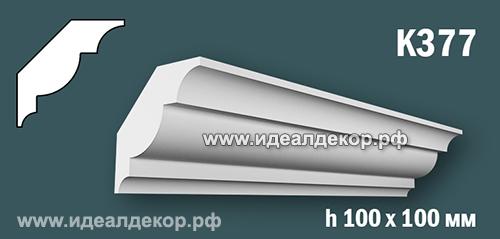 Продается к377 (гипсовый карниз с гладким профилем) по цене 555 руб.