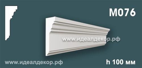 Продается m076 (гипсовый молдинг с гладким профилем) по цене 462 руб.
