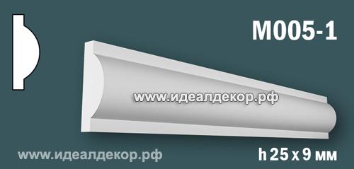 Продается m005-1 (гипсовый молдинг с гладким профилем) по цене 168 руб.