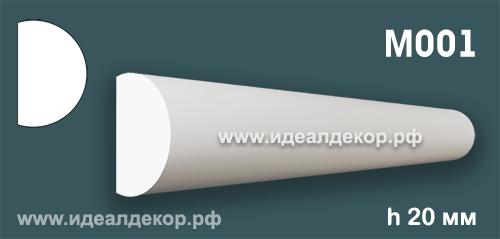 Продается m001 (гипсовый молдинг с гладким профилем) по цене 168 руб.