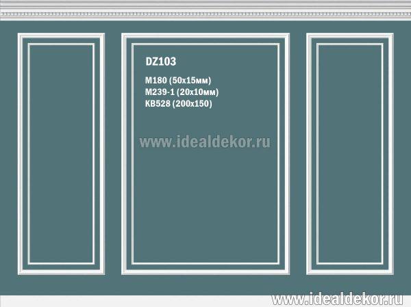 Продается dz103 декоративная рамка из гипса на стену по цене 10125 руб.