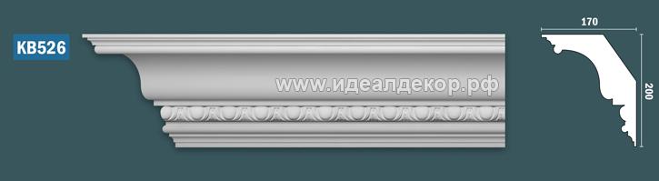 Продается kb526 гипсовый карниз с декором - h200x170мм по цене 1477 руб.
