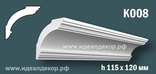 Продается к008 - потолочный плинтус гипсовый (карниз с гладким профилем) по цене 665 руб.