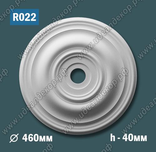 Продается розетка потолочная из гипса r022 по цене 799 руб.