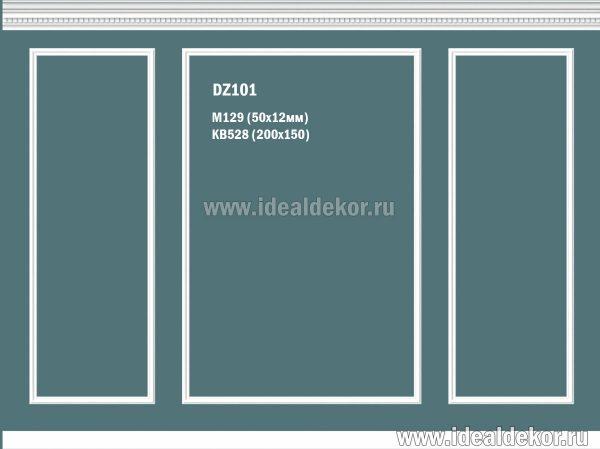 Продается dz101 декоративная рамка из гипса на стену по цене 4850 руб.
