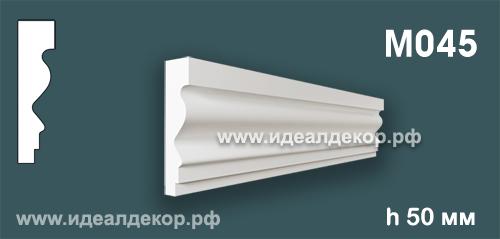 Продается m045 (гипсовый молдинг с гладким профилем) по цене 231 руб.