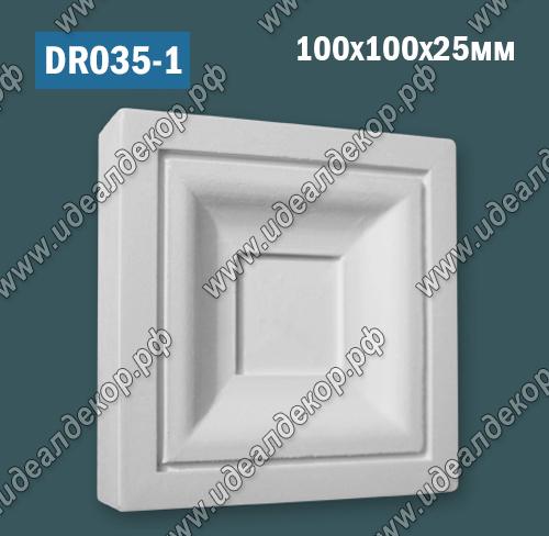 Продается dr035-1 элемент гипсового декора по цене 244 руб.
