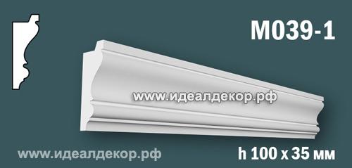 Продается m039-1 (гипсовый молдинг с гладким профилем) по цене 462 руб.
