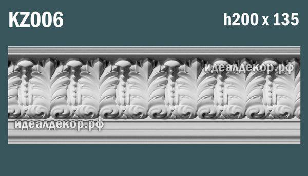 Продается kz006 гипсовый карниз сборный по цене 1454 руб.
