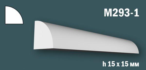 Продается m293-1 (гипсовый молдинг с гладким профилем) по цене 168 руб.