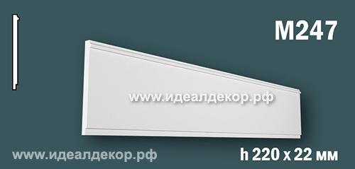 Продается m247 (гипсовый молдинг с гладким профилем) по цене 1017 руб.