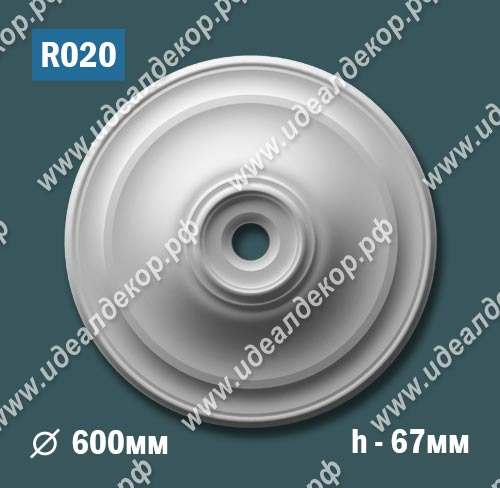 Продается розетка потолочная из гипса r020 по цене 1220 руб.