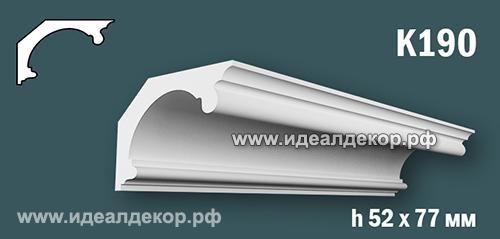 Продается к190 (гипсовый карниз с гладким профилем) по цене 416 руб.