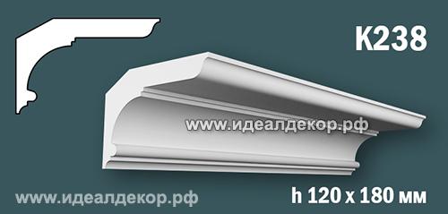 Продается к238 (гипсовый карниз с гладким профилем) по цене 998 руб.
