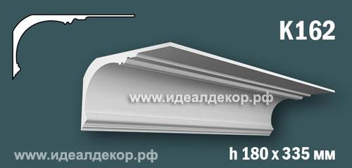 Продается к162 (гипсовый карниз с гладким профилем) по цене 1665 руб.