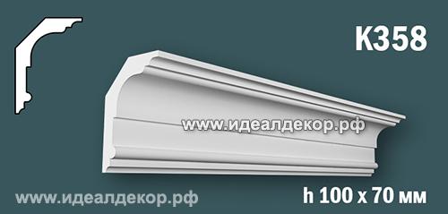 Продается к358 (гипсовый карниз с гладким профилем) по цене 555 руб.