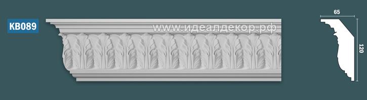 Продается kb089 гипсовый карниз с декором по цене 1307 руб.