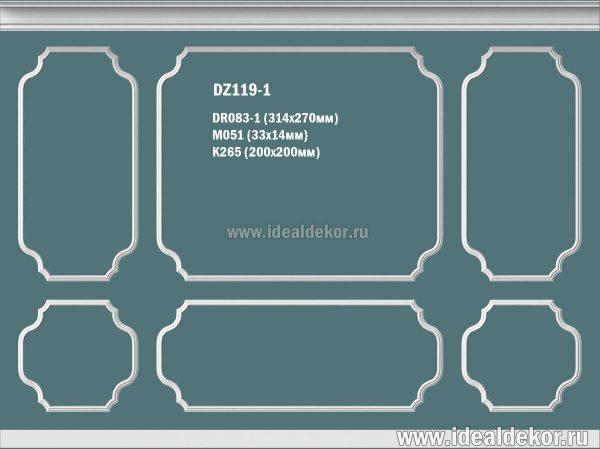 Продается dz119-1 декоративная рамка из гипса на стену по цене 24625 руб.
