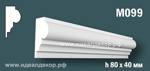 Продается m099 (гипсовый молдинг с гладким профилем) по цене 368 руб.