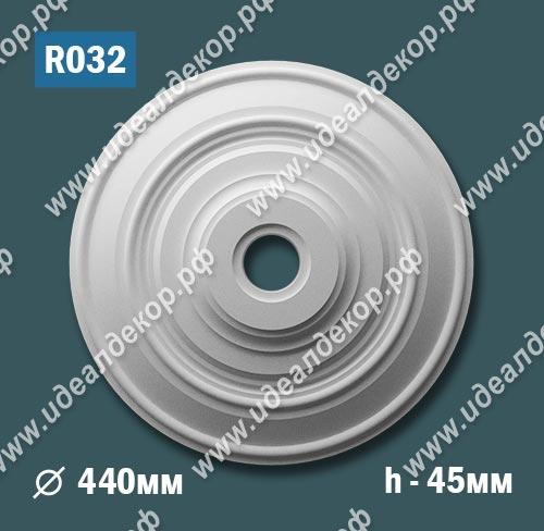 Продается розетка потолочная из гипса r032 по цене 799 руб.