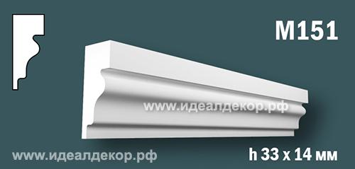 Продается m151 (гипсовый молдинг с гладким профилем) по цене 194 руб.