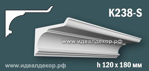 Продается карниз для скрытой подсветки из гипса (карниз гипсовый) k238-s по цене 1065 руб.